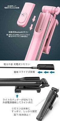 ライト付セルカ棒ミラー付きBluetooth/有線タイプシャッター付き自撮り棒じどり棒伸縮式スティック折りたたみ式スマホ/iPhone6/6s/iPhone7/iPhone7Plus/iPhone8/iPhone8Plus/iPhoneX