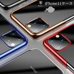 A04『iPhoneミラーケース』背面ミラーiPhoneケースミラー加工TPUケース薄型軽量ジャケットタイプスリム鏡面スタイリッシュiPhoneケースiPhoneXiPhone7/iPhone7Plus/iPhone8/iPhone8Plus