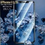 38【BaseusiPhone11/X0.15mm強化ガラスフィルム】iPhoneXSiPhoneXsMax3D強化ブルーライトカット&クリアーガラスフィルム0.2mm強化エッジ衝撃吸収コーナー
