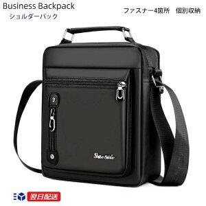 【ショルダーバッグ】  ボディバッグ メンズバッグ 手さげバッグ 鞄 カバン かばん ガジェットバッグ  ビジネスバッグ バックパック