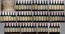 シャトー・ペトリュス1945ー2010コレクションPetrus collection 1945ー2010 ( 63 bottles )
