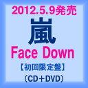 超希少!!残り僅か!!【予約】5/9発売!!【初回限定盤】嵐 Face Down(CD+DVD)★フェイスダウン★大...