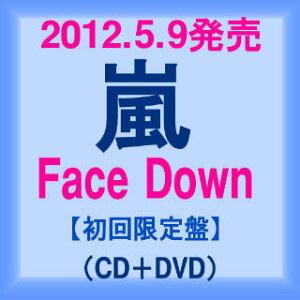 超希少!!残り僅か!!【在庫あり】5/9発売!!【初回限定盤】嵐 Face Down(CD+DVD)★フェイスダウン...