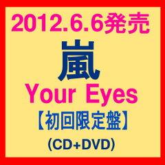超希少!!残り僅か!!【予約】6/6発売!!【初回限定盤】嵐 Your Eyes(CD+DVD)★ユア アイズ★大野...