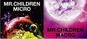 5/10発売★初回限定盤2枚セット★Mr.Children 【2001-2005 micro】+【2005-2010 macro】★ミス...