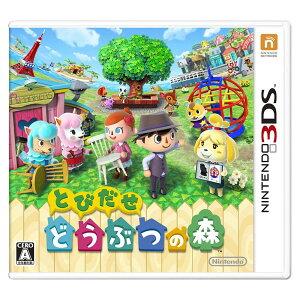 残りわずか!!【在庫あり】【新品】【3DSソフト】 とびだせ どうぶつの森 任天堂★Nintendo 3DS...
