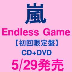 数量限定の特別セールです!!2【特別セール!!】【予約】5/29発売★嵐 Endless Game【初回限定盤...