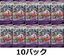 【新品】【10パック】妖怪ウォッチ 妖怪メダル 第4章 〜ブルブル! ...