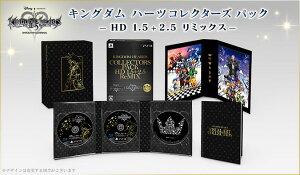 【新品・在庫あり】【e-STORE限定】PS3 キングダムハーツ コレクターズパック HD 1…