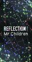 【予約】6/4発売 REFLECTION{Naked}完全限定生産盤(CD+DVD+USB) Mr.Children★ミスチル ミ...