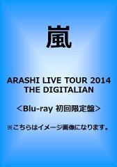 残り僅か!!【予約】7/29発売★嵐 ARASHI LIVE TOUR 2014 THE DIGITALIAN 【Blu-ray 初回限定盤...