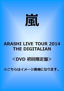 残り僅か!!【予約】7/29発売★嵐 ARASHI LIVE TOUR 2014 THE DIGITALIAN 【DVD 初回限定盤】 ...