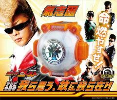 12/9発売 仮面ライダーゴースト 我ら思う、故に我ら在り【CD+オリジナルゴーストアイコン(…