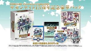 3/10発売【PS Vita】サモンナイト6 失われた境界たち サモンナイト15周年記念豪華パ…