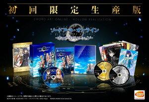 【予約】10/27発売【PS4】ソードアート・オンライン -ホロウ・リアリゼーション- 初回限…