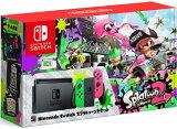 【あす楽】Nintendo Switch スプラトゥーン2セット 任天堂 4902370537338(※沖縄県、離島は送料別途+500円がかかります)