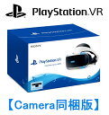 【あす楽】【国内正規品】【新型モデル】PlayStation VR PlayStation Came