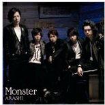 【あす楽】嵐 Monster(初回限定盤) [CD+DVD] 4580117622365 モンスター