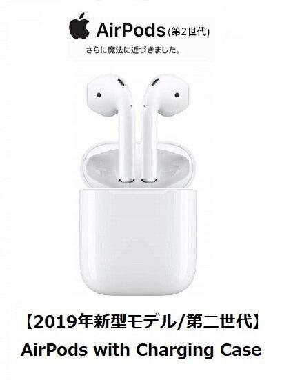 スマートフォン・タブレット, ヘッドセット・イヤフォンマイク C2 Apple AirPods with Charging Case2019MV7N2JA airpods2 2