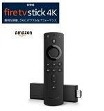 4k【送料無料】新登場【4k対応】 Fire TV Stick 4K - Alexa対応音声認識リモコン付属 Amazon アマゾン