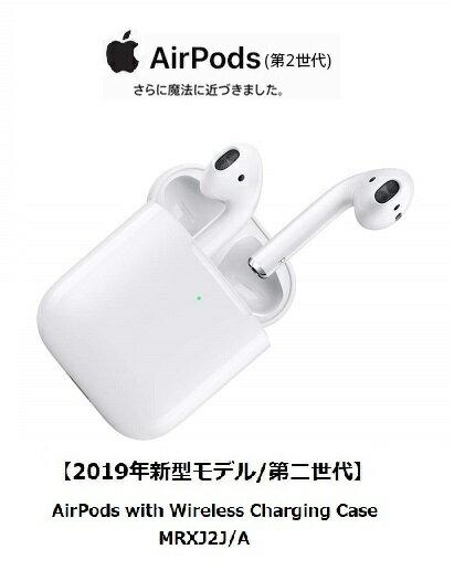 スマートフォン・タブレット, ヘッドセット・イヤフォンマイク W2!Apple AirPods with Wireless Charging Case2019MRXJ2JA airpods2 2