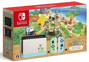 Nintendo Switch あつまれ どうぶつの森セット【送料無料】【本体同梱版】【バッテリー持続時間が長くなったモデル】 任天堂 HAD-S-KEAGC 4902370545203