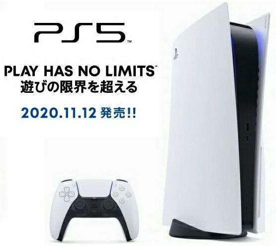 プレイステーション5, 本体 PS51112PlayStation5 CFI-1000A01()PlayStation 5 PS5 5 4948872415026