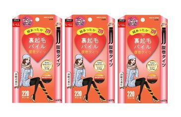 【送料無料】トレイン 女の欲望 脚ほっそり裏起毛パイル 腹巻タイツ 220デニール ブラック L-LL 3個セット
