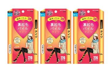 【送料無料】トレイン 女の欲望 脚ほっそり裏起毛パイルタイツ 220デニール ブラック M-L 3個セット