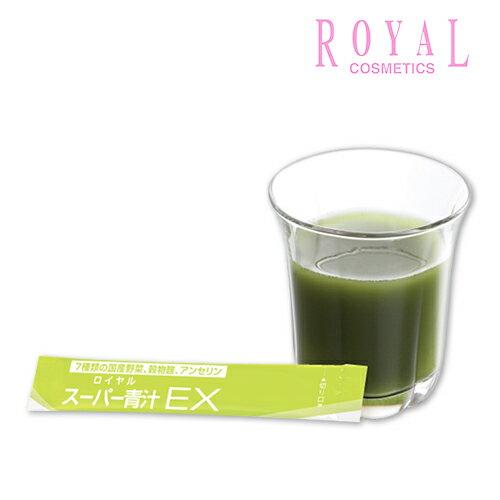 栄養・健康ドリンク, その他  EX 3g30 SALE