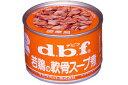★最大350円引きクーポン配布★【デビフ】若鷄の軟骨スープ煮 150g その1