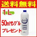 [����̵��]BioWillCLEA-�Х��������륯�ꥢ�ͤ��ؤ��ܥȥ�1000ml×6��