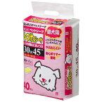 ★最大300円引きクーポン配布★【ボンビ】しつけるシーツ 幼犬用 40枚
