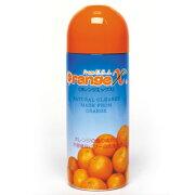 クーポン オレンジ エックス