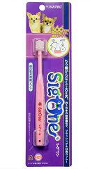 【メール便対応可能】VIVATEC(ビバテック)シグワン360°超小型犬用歯ブラシ