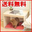 【最大350円OFFクーポン配布】遠赤ヒーター付きサイドテーブルペット(犬・猫)用 暖房器具【1年保証付】【送料無料】