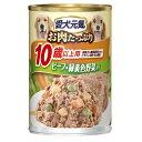 ★★ 最大350円OFFクーポン ★★【愛犬元気】缶10歳以上用ビーフ・緑黄色野菜入り 375g