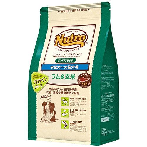 【正規品】 ニュートロ ナチュラルチョイス ラム&玄米 中型~大型 シニア犬用 4kg