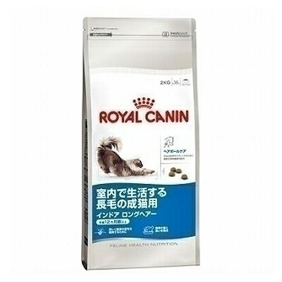 【正規品】ロイヤルカナン インドア ロングヘアー 《室内で生活する長毛の成猫用》 400g