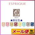 【5個までネコポス可】【限定カラー】 コーセー ESPRIQUE (エスプリーク)セレクト アイカラー BR310