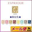 【5個までネコポス可【限定カラー】 コーセー ESPRIQUE (エスプリーク)セレクト アイカラー GD003