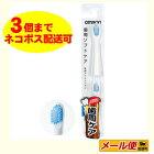 【3個までネコポス配送可】オムロン電動歯ブラシ用替えブラシタイプ2極細マイルドブラシSB-0822本入
