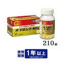 【指定第2類医薬品】大正製薬 パブロンゴールドA錠 210錠