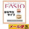 【3個までネコポス可】コーセー ファシオ(FASIO) パーフェクトウィンク アイズ(はなやかタイプ) OR-10