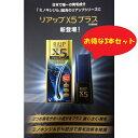 リアップX5プラスローション 60ml お買い得!3本セット(第1類医...