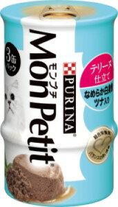 【ネスレ日本】 モンプチ缶 3P テリーヌ仕立て なめらか白身魚 ツナ入り 1セット 【日用品】