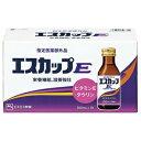 【エスエス製薬】 エスカップE 100mL×10本入 【指定医薬部外品】