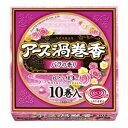 【アース製薬】 アース渦巻香 バラの香り 函入 10巻 【防除用医薬部外品】