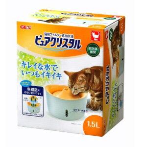【ジェックス】ピュアクリスタル1.5L猫用フィルター式給水器1.5L【日用品】