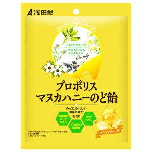 【浅田飴】 プロポリスマヌカハニーのど飴 60g 【フード・飲料】